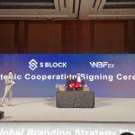 Hướng dẫn đăng ký ví Sblock và kích hoạt đầu tư